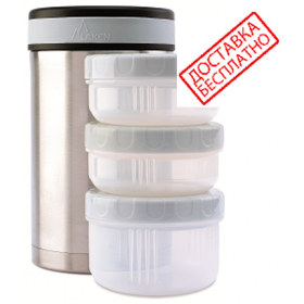 Ланчбокс с контейнерами Laken Thermo food container 1,5 L + PP Cover P15